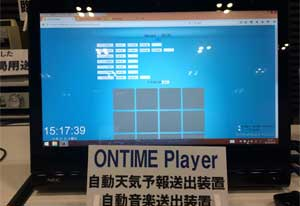 OnTimePlayer